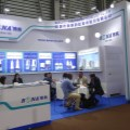 Bona attends CPhi China 2017