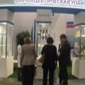 BONA attended Pharmtech 2017 Moscow