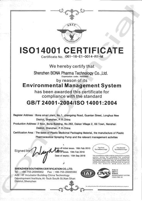 ISO 15378 & ISO 14001