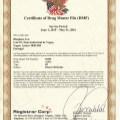 Ilhaplast confirms registration of its DMF (Drug Master File)
