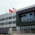Tekni-Plex announces $15 million investment in new China manufacturing facility
