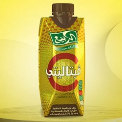 Al Rabie, Tetra Pak's biggest customer in a world first with new holographic packaging material