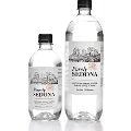 Purely Sedona Artesian Spring Water is launched in 500ml and 1L PET containers