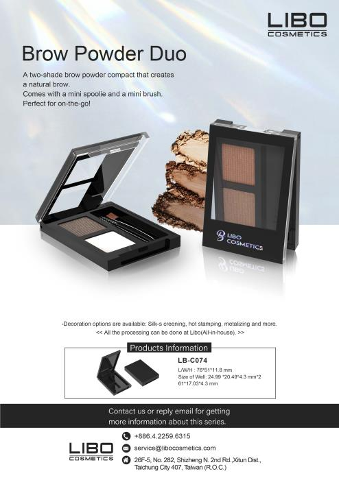 The brow powder duo