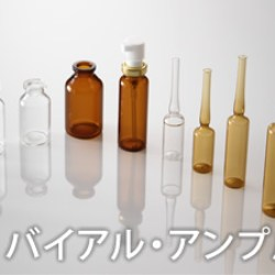 GLASEL: Pharma packaging components