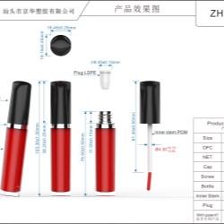 Lip Gloss ZH-J0013