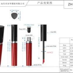 Lip Gloss Pack ZH-J0068