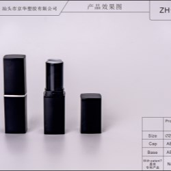 Square Lipstick Pack ZH-K0021
