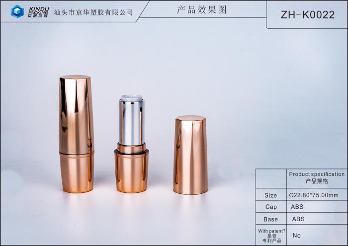 ZH-K0022