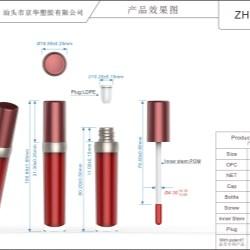 ZH-J0234