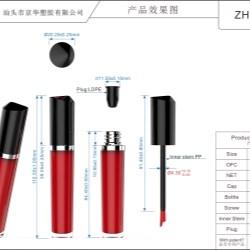 Lip Gloss Pack ZH-J0290