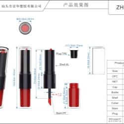 ZH-J0294