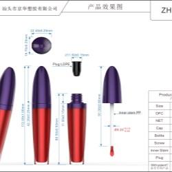 ZH-J0313