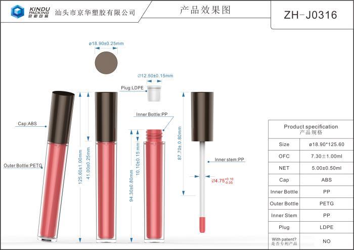 ZH-J0316