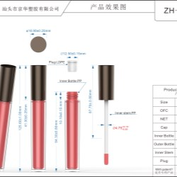 Double-wall Lip Gloss Container ZH-J0316