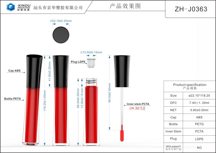 ZH-J0363