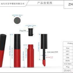 ZH-J0374