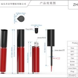 Lip Gloss Pack ZH-J0388