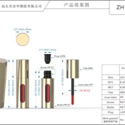 ZH-J0395