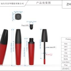 Lip Gloss  Pack ZH-J0409