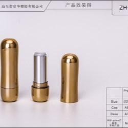 Lipstick Pack ZH-K0041