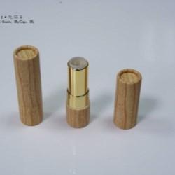Lipstick Pack ZH-K0085