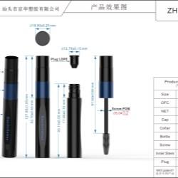 Mascara Pack ZH-J0671