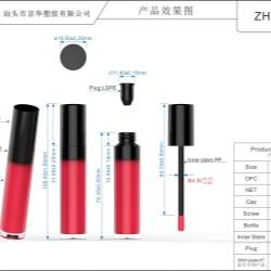 ZH-J0026