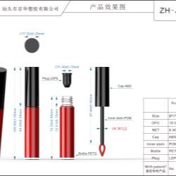 ZH-J0037-3
