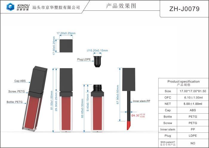ZH-J0079