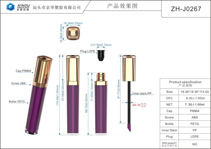 ZH-J0267
