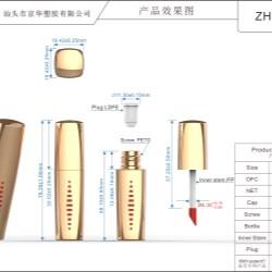ZH-J0393
