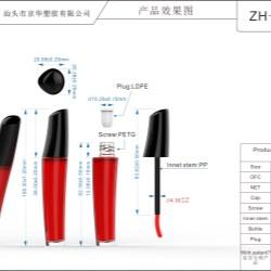 ZH-J0396