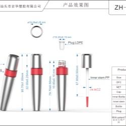 ZH-J0399