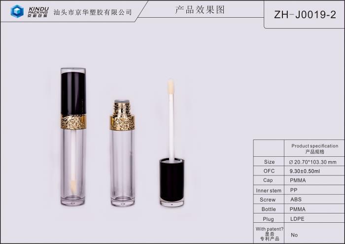 ZH-J0019-2
