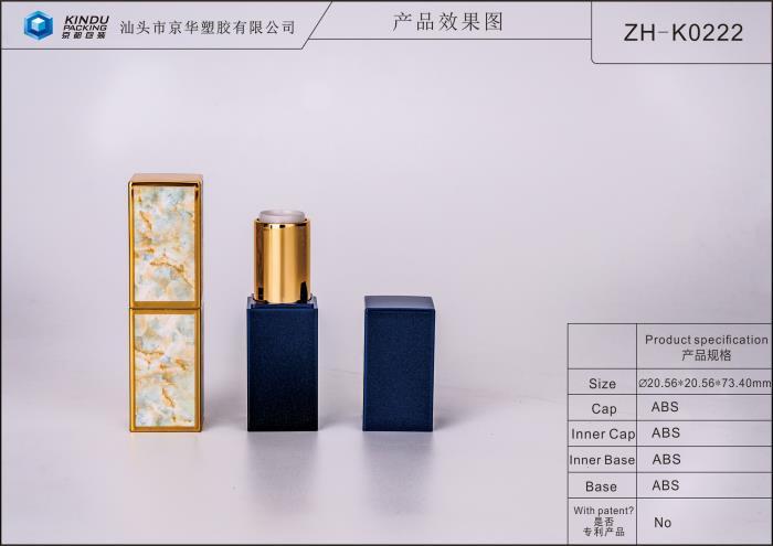 ZH-K0222