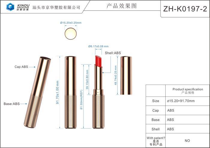 ZH-K0197-2