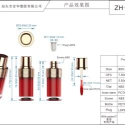 Lipgloss Packaging ZH-J0474