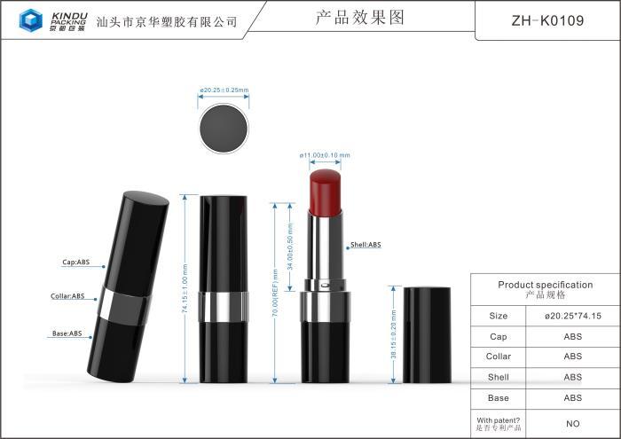 ZH-K0109