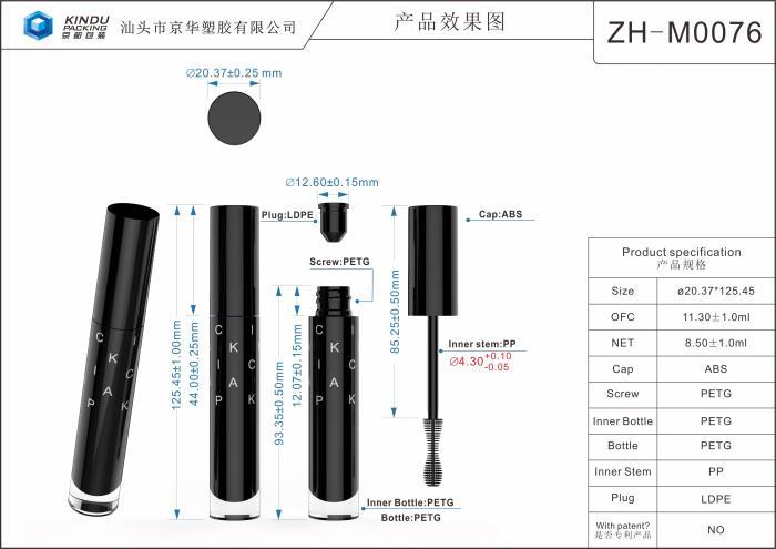 ZH-M0076