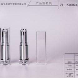 ZH-K0063-2