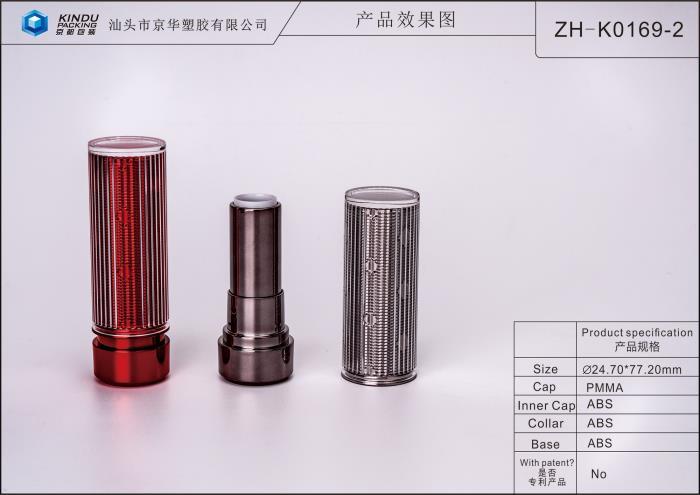 ZH-K0169-2