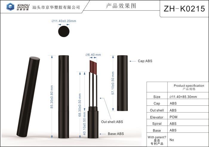 Kindus Slim Lipstick features a detachable bullet cup carrier design