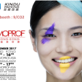 Kindu Packing Attends Cosmopack Asia 2017