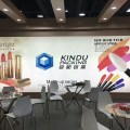 Kindus successful packaging show for Cosmoprof Asia 2018 in Hong Kong