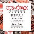 Come visit us at COSMOPROF ASIA 2017 – Hong Kong