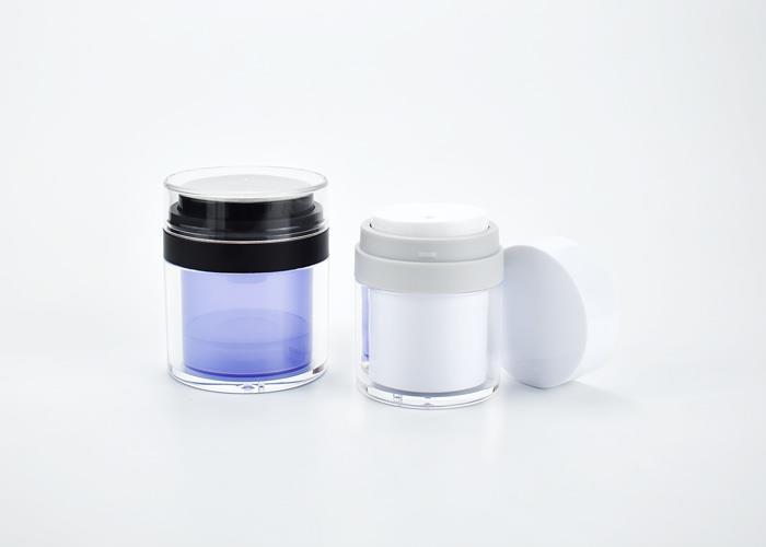 Rayuens refillable airless jar
