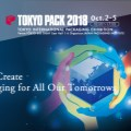 "Japan is open for business ""Lets create packaging for all our tomorrows"""