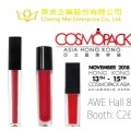 Cherng Mei attends Cosmoprof Asia 2018 in Hong Kong