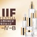 Skin Care Solution: IV-B